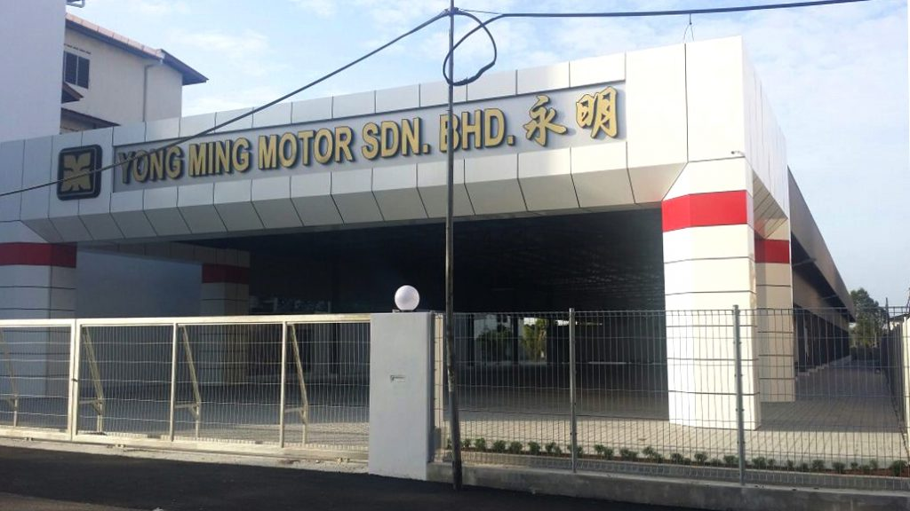 Triple H Construction & Engineering Sdn Bhd Project Yong Ming Motor Sdn Bhd